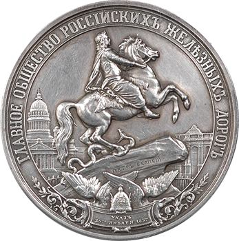 Russie, épreuve uniface, Grande société des chemins de fer russes, 1858 Paris (Stern)