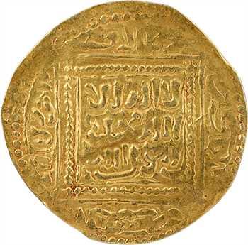 Maroc, Mérinides, Abu Yahya abu Bakr al-Mutawakkil, demi-dinar, s.d. (1310-1346)