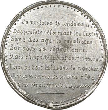 IIe République, Reims : Léon Faucher à l'Assemblée législative, 1851 Reims