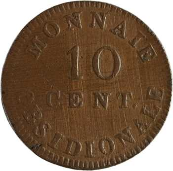 Louis XVIII, siège d'Anvers, 10 centimes, 1814 Anvers