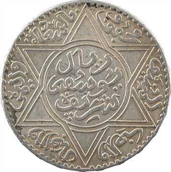 Maroc, Moulay Youssef ben Assad, 10 dirhams, AH 1336 (1917) Paris