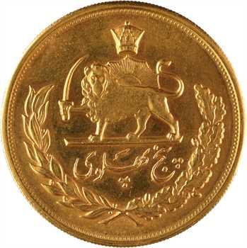 Iran, Reza Shah, 5 pahlavi, SH 1339 (1960)