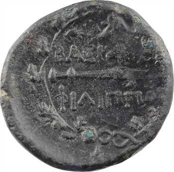Macédoine, Philippe V, bronze AE24, c.200-179 av. J.-C., Pella ou Amphipolis