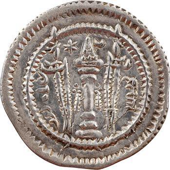 Royaume Sassanide, Kavad Ier, drachme, Bishapur, An 15 ?