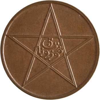 Maroc, Moulay Youssef ben Assad, 5 mouzounas, frappe médaille, AH 1330 (1911) Paris