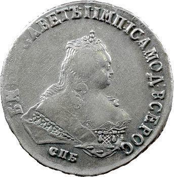 Russie, Élisabeth, rouble, 1751 Saint-Pétersbourg