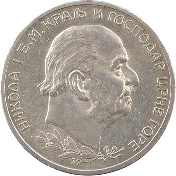 Yougoslavie, Monténégro (royaume du), Nicolas Ier, 5 perpera, 1914 Vienne