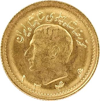 Iran, Reza Shah, 1/4 pahlavi, SH 1346 (1967)