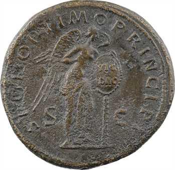 Trajan, sesterce, Rome, 103-111