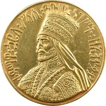 Éthiopie, Haïlé Sélassié Ier, médaille d'or pour son couronnement, EE 1923 (1930) Addis Abeba