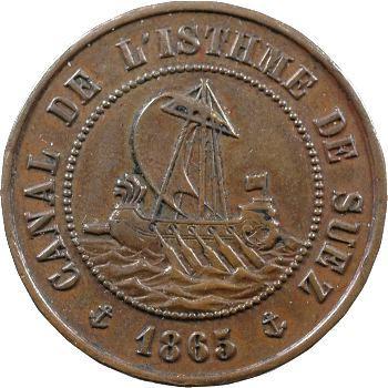 Suez (canal de), 5 francs Ch. et. A. Bazin, 1865