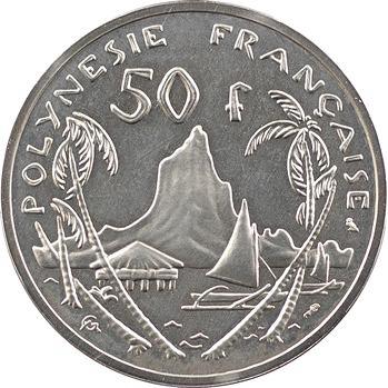Polynésie, piéfort de 50 francs, 1967 Paris