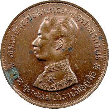 Siam, Rama V, mines de Khaotrée, cuivre