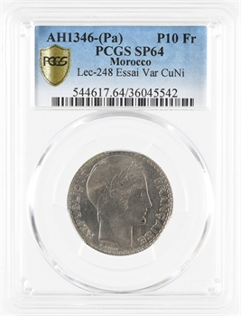 Maroc, Mohammed V, essai de 10 francs Turin, s.d. (AH 1346-1927) Paris, PCGS SP64