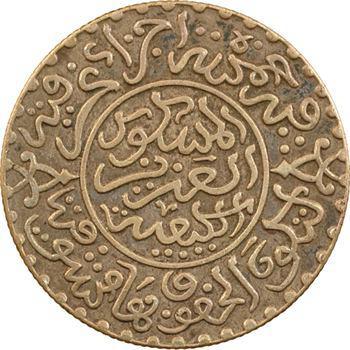 Maroc, Abdül Aziz I, 2 1/2 dirhams, AH 1320 (1902) Londres