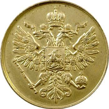 IIIe République, alliance franco-russe fêtée par les Tonkinois, 1893