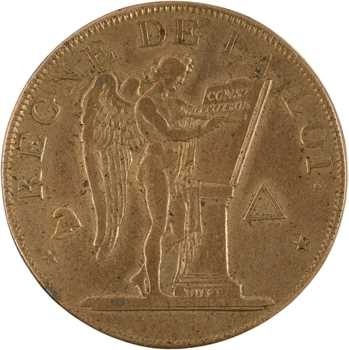 Convention, essai au module de 2 sols, 1793