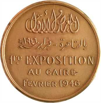 Égypte, première exposition philatélique au Caire, 1946