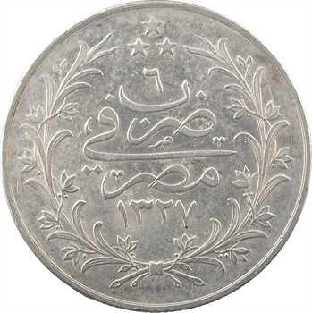 Égypte, Mohammed V, 20 qirsh, AH 1327/6 (1913)