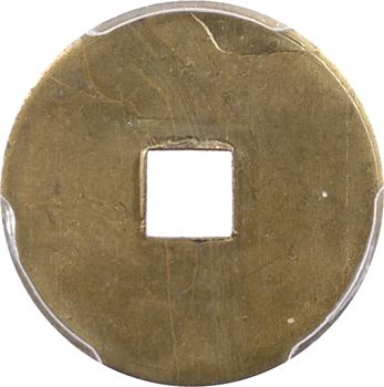 Annam, ère Bao-Dai, sapèque, s.d. (1933) Hai Phong, PCGS MS66 Unfinished Planchet