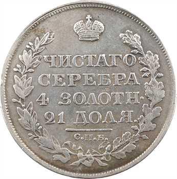 Russie, Alexandre Ier, rouble, 1818 Saint-Pétersbourg