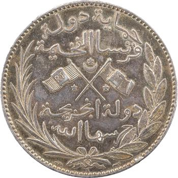 Comores, Grande Comore, Saïd Ali, 5 francs, 1308 (1890) Paris