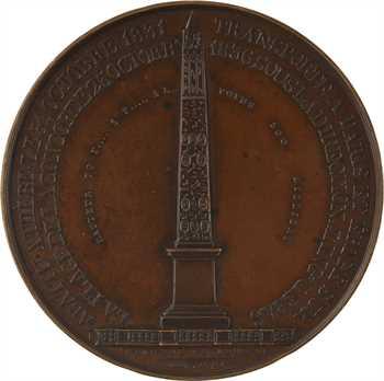 Louis-Philippe Ier, inauguration de l'obélisque de Louxor (Louqsor), 1836 Paris