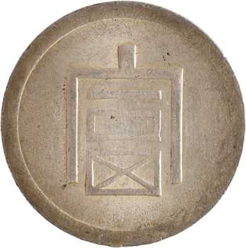 Indochine, 1/2 taël (demi-lang ou demi-bya), s.d. (1943-1944) Hanoï