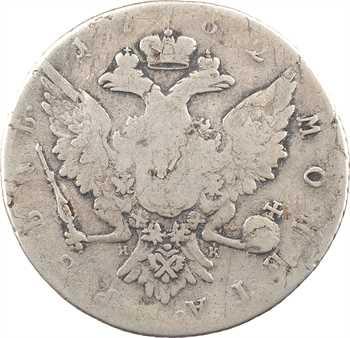Russie, Pierre III, rouble, 1762 Saint-Pétersbourg