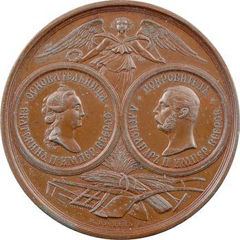 Russie, Alexandre II, centenaire de la Société Impériale Libérale Économique, par Kuchkin, 1765-1865