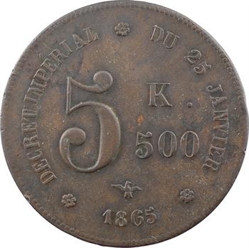 Second Empire, décret impérial du 25 janvier (5 kg 500), 1865 Paris
