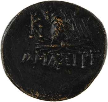 Paphlagonie, Amastris, bronze, 85-65 s. av. J.-C
