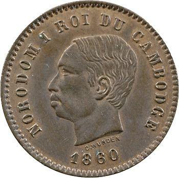Cambodge, Norodom Ier, cinq centimes, 1860 Bruxelles