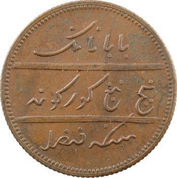 Inde, états indépendants, Sikh, Lahina Sing, Sobha Singh et Gujjar Singh Bhangi, token, VS 1830 (1773)