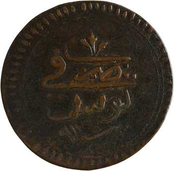 Tunisie, Abdul Hamid I, sultan, piastre, AH 1200 (1785) Tunis