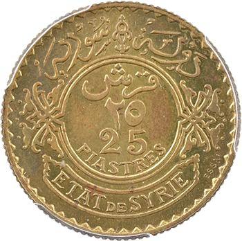 Syrie, essai de 25 piastres en bronze-aluminium, 1929 Paris, PCGS SP64