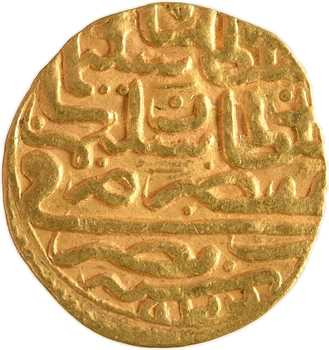 Égypte, Empire ottoman, Soliman Ier, sultani, AH 926 (1520) Misr