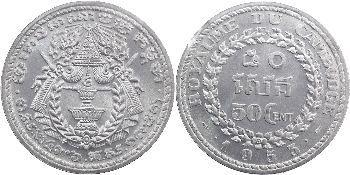 Royaume du Cambodge, coffret de trois essais de 10, 20 et 50 cents, 1953 Paris