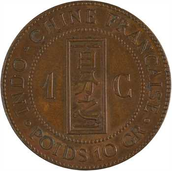 Indochine, 1 centième, 1892 Paris