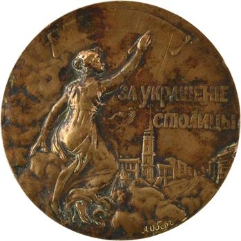 Russie, décoration de la ville de Saint Pétersbourg, s.d