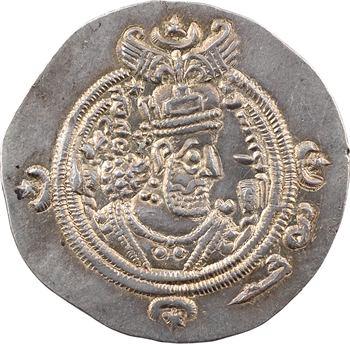 Royaume Sassanide, Chosroès II, drachme, An 25 (c.615) Balkh