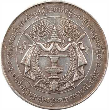 Cambodge, Norodom Ier, médaille, ses funérailles, 1905