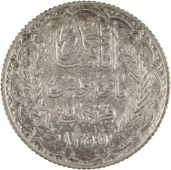 Tunisie, Protectorat français, Ahmed Pasha, Bey, 5 francs, 1936 Paris
