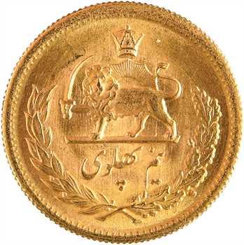 Iran, Reza Shah, 1/2 pahlavi, SH 1338 (1959)