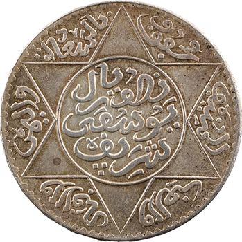 Maroc, Moulay Youssef ben Assad, 5 dirhams, AH 1336 (1917) Paris