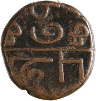 Indes françaises, Louis Philippe Ier, cache 1er type, 1836 Pondichéry