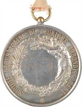 IIIe République, mariage de Charles Fosse et Jeanne Bès, Société Républicaine, 1893 Paris