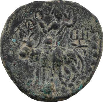 Inde, Empire Koushan, Vasudeva Ier, tétradrachme en bronze, 191-225
