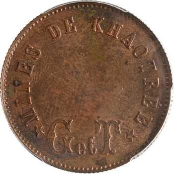 Siam, Rama V, mines de Khaotrée, cuivre rouge, s.d. (1880), PCGS MS62BN
