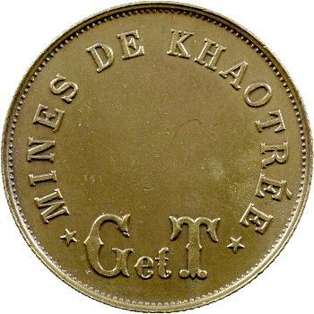 Siam, Rama V, mines de Khaotrée, laiton